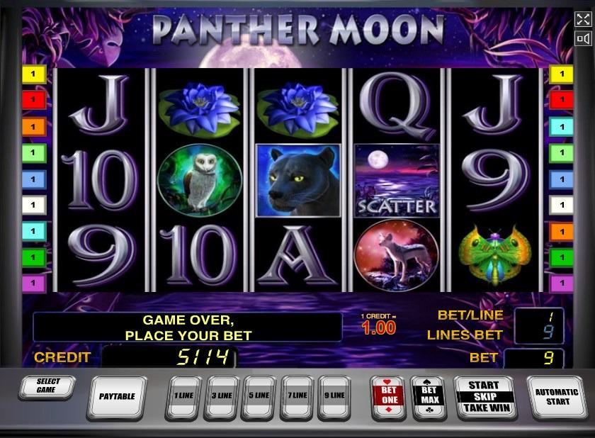 Слот Лунная Пантера на деньги