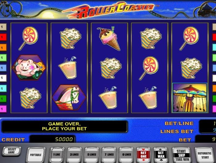 Игровой автомат Карусель