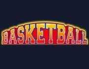Игорный автомат Basketball