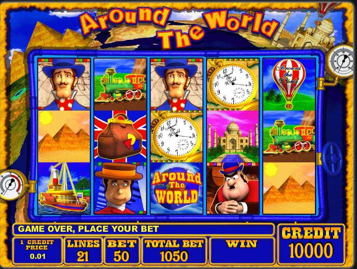 Играть в автомат Вокруг Света