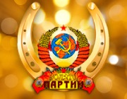 Слот Party Gold