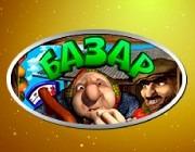 Автомат Bazar на деньги