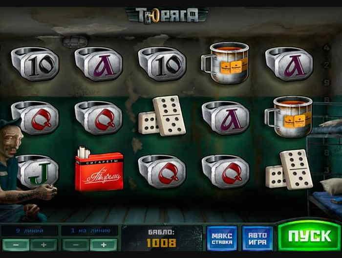 Играть в автомат Тюряга